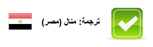translated-arabic-v4