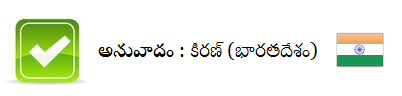 translated-telugu